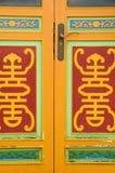 Trappe de shui de Feng photos libres de droits