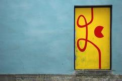 Trappe jaune/rouge Image libre de droits