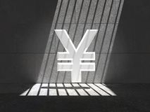 Trapped Bright Yen Symbol. Bright Yen symbol trapped in a cell, lit by natural sunlight Stock Images