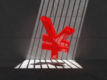 Trapped red Yen symbol. Red Yen symbol trapped in a cell, lit by natural sunlight Royalty Free Stock Photography