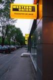 Trasferimento di denaro della Western Union Fotografie Stock Libere da Diritti