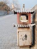Trash Bin in Oriental Style in Dali China Stock Image
