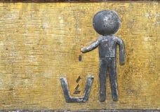Trash bin sign. Dirty concrete trash bin sign Stock Images