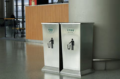 Trash cans. The stainless trash cans Stock Photo