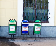 Trash cans for garbage collection of different kinds in Russia Stock Images
