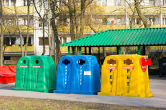 Trash containers Royalty Free Stock Photo