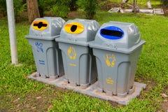 Trash in the garden. Trash  in the garden Stock Photos