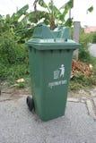 Trash Royalty Free Stock Photography