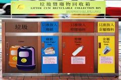 Trashcan in Hong Kong. Royalty Free Stock Photography