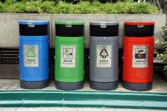 Trashes für Abfallklassifikation Lizenzfreie Stockfotos