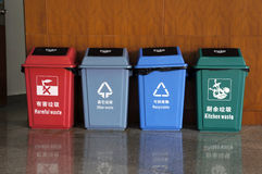 Trashes for garbage classification.  Stock Photography