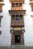 The Trashigang Dzong Royalty Free Stock Image