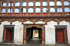The Trashigang Dzong Stock Image