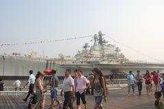 Trasportatore di g di si di Shenzhen Ming nel ¼ ŒAsia del chinaï di Œin del ¼ del worldï Fotografia Stock