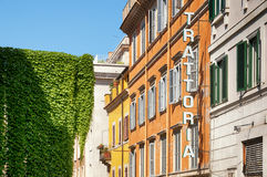 Trattoria assina dentro Roma - Itália Fotografia de Stock Royalty Free