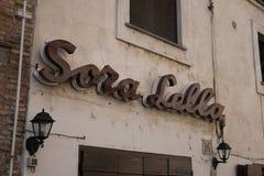Trattoria Sora Lella à Rome, Italie photos libres de droits