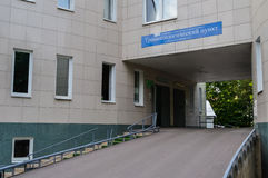 Traumatology emergency station building with a ramp for wheelchairs in Veliky Novgorod, Russia stock image