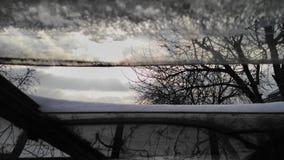 A través del vidrio quebrado Fotos de archivo