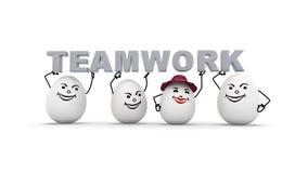 Travail d'équipe illustration de vecteur