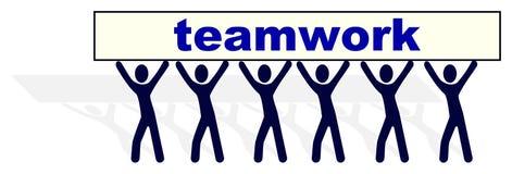 Travail d'équipe Image libre de droits