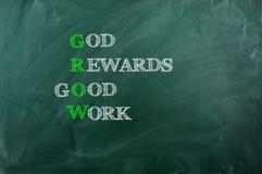 Travail de récompense de Dieu bon Image libre de droits