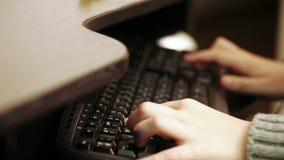 Travail sur des élém. de clavier clips vidéos