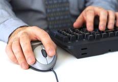 Travail sur l'ordinateur Image libre de droits