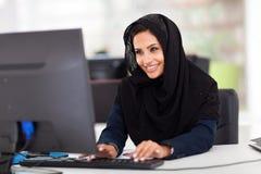 Travailleur d'entreprise arabe Photographie stock libre de droits