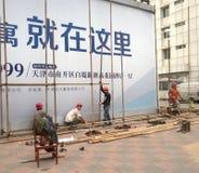 Travailleurs de la construction Photo libre de droits