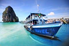 Trave de Tailandia Foto de archivo libre de regalías