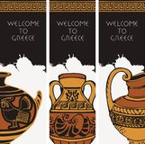 Travel banners on the theme of Ancient Greece. Set of three vector travel banners on the theme of Ancient Greece with Greek antique amphorae and inscriptions stock illustration
