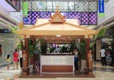 Travel company in wanda commercial street Stock Photo