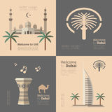 Travel concept posters of United Arab Emirates. Royalty Free Stock Photo