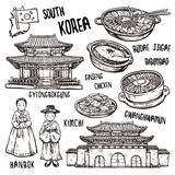 Travel concept of south Korea Stock Images