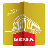 Travel destination, Greek ancient buildin Royalty Free Stock Photo