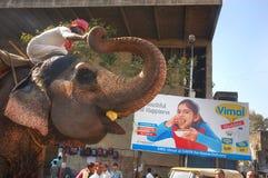 Travel Gujarat Stock Image