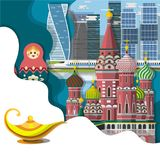 Travel infographic .Amazing Moscow 2018 . Russia infographic , Aladdin. Travel infographic .Amazing Moscow. Russia infographic , Aladdin yellow iron lamp concept Stock Images