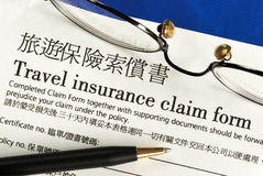 Travel insurance claim form Stock Images