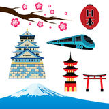 Travel Japan Landmark and Famous Destination. Set of Travel Japan Landmark and Famous Destination Stock Images