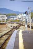 Travel in japan. Subway station in the hokkaido Stock Photo