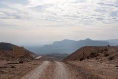 Travel in Negev desert, Israel Stock Photos