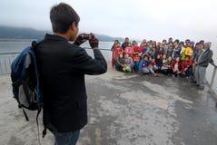 Travel Nepal Stock Photography