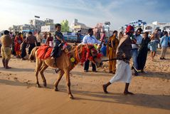 Travel Orissa Stock Images