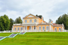 Travel Palace of Emperor Peter the Great. Stock Photos