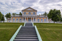 Travel Palace of Emperor Peter the Great in Strelna, St.Petersburg, Russia. Royalty Free Stock Photography