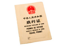 Travel permit. Peoples Republic of China Stock Image