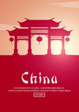 Travel poster to China. Landmarks silhouettes. Vector illustration. Travel poster to China. Landmarks silhouettes. Vector illustration Stock Image