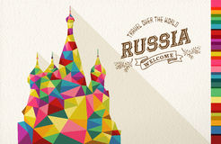 Travel Russia landmark polygonal monument Stock Image