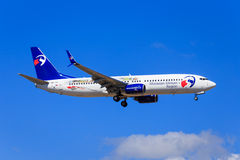 Travel Service jet in special livery Royalty Free Stock Photo
