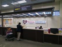 Travel Service Ześrodkowywa w Taipei Songshan lotnisku obrazy royalty free